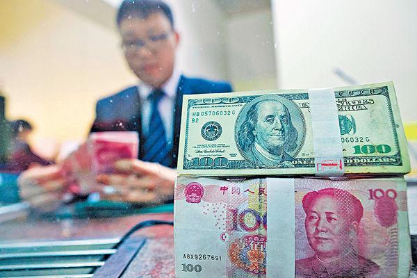 中國外匯儲備連降5個月