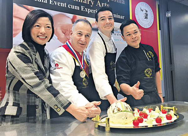 煤氣開班教煮法國菜 尖子可到米芝蓮餐廳受訓