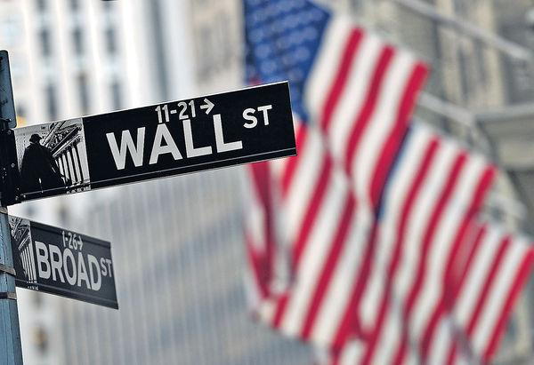 美儲局本周議息 市場續觀望