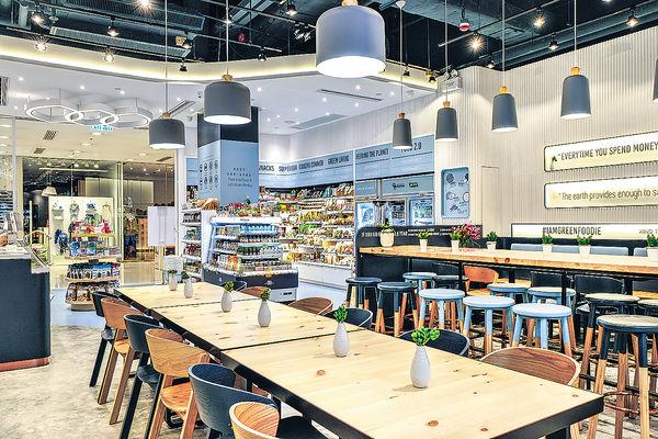 楊大偉開素食café 最愛「海南雞飯」