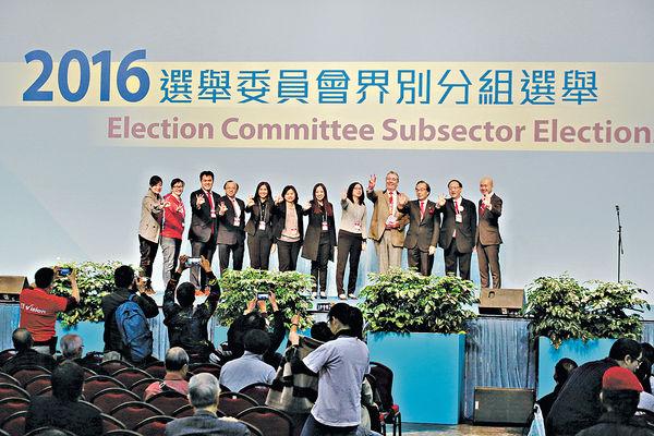 選委會選舉泛民大勝 特首戰添變數
