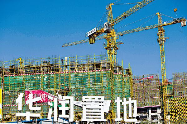 首11月累售合同額 華潤置地增27%