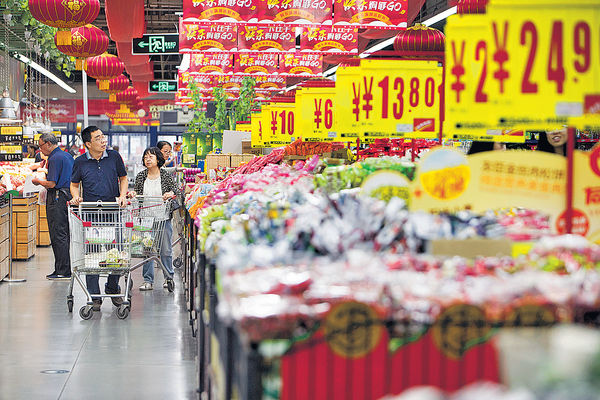 滙豐陳淑敏:中國經濟續回暖 5板塊前景佳