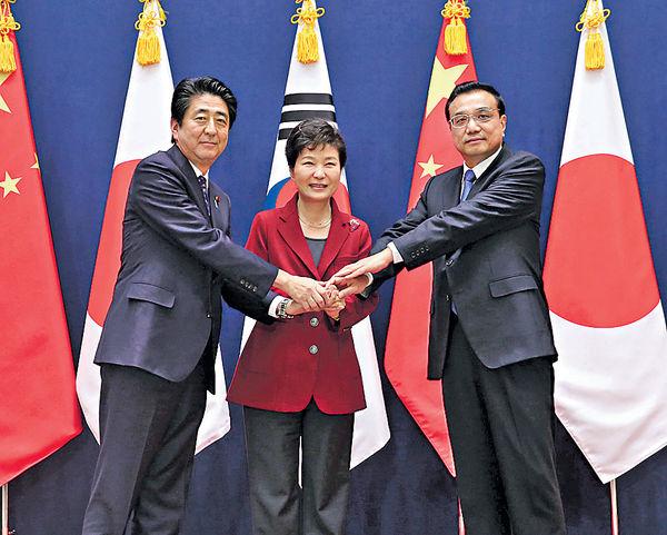 中日韓首腦峰會傳告吹