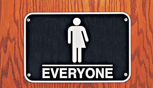 牛津籲用「ze」稱呼跨性別同學