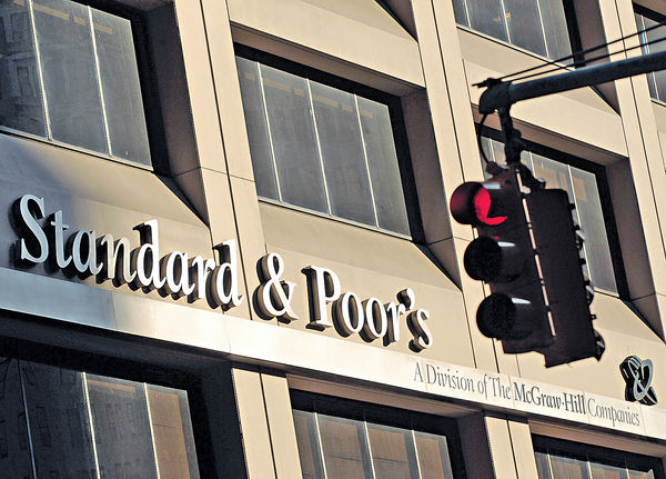 主權信貸評級 影響市場走向