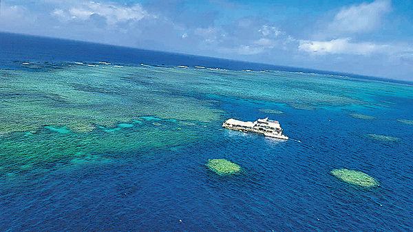保育大堡礁