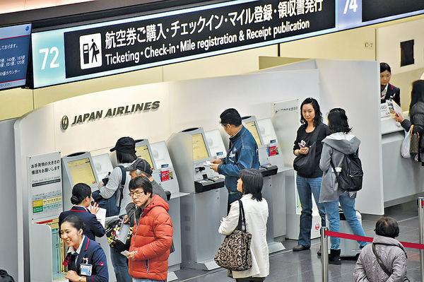 日本指紋付款 下月試行