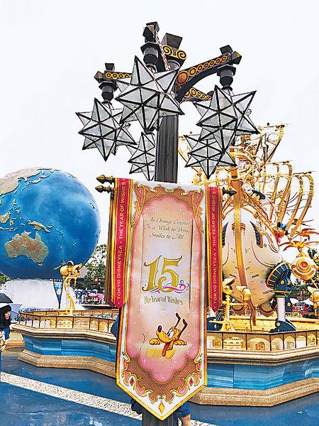 遊東京迪士尼海洋風雨中仍盡興