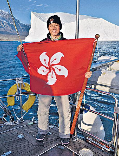港工程師揚帆 征服海上珠峰