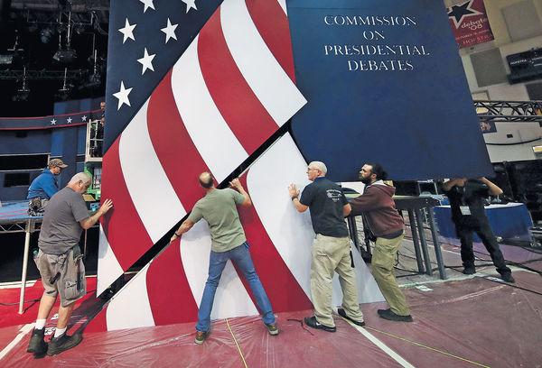 「美國史最重要90分鐘」 首場辯論明開戰