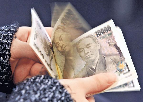 日央行維持負利率 日圓回落
