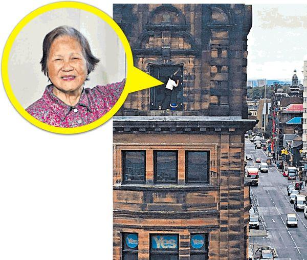 港移民婆婆高空抹窗 蘇格蘭爆紅