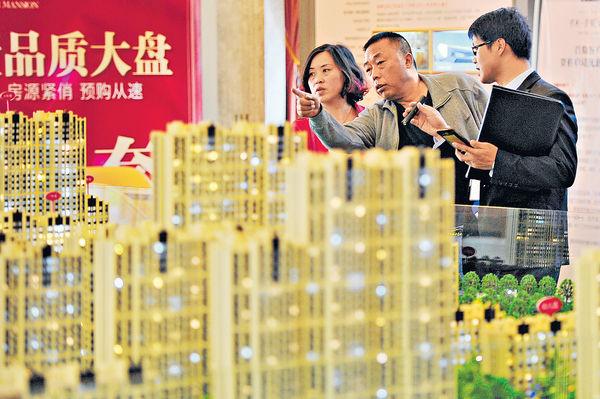 內地樓價續漲 渣打:放鬆幣策機會不大