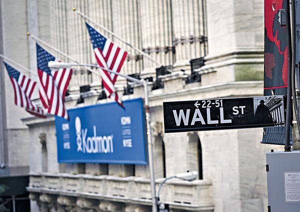 美聯儲加息速度 中性利率成關鍵