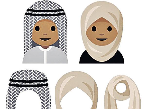 Emoji或增穆斯林頭像