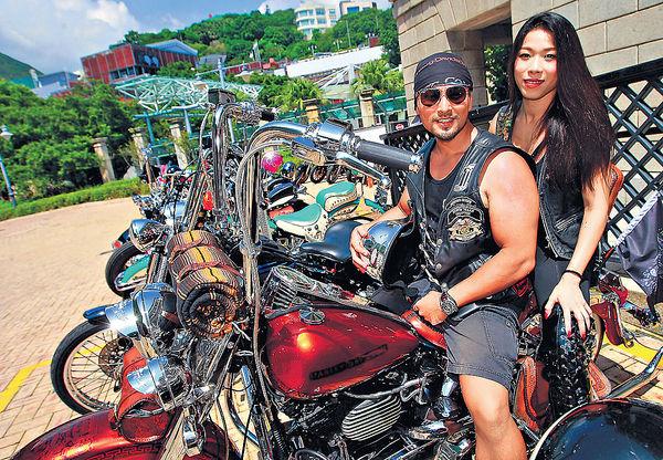 幫保良局籌款 60架Harley鐵騎大巡遊