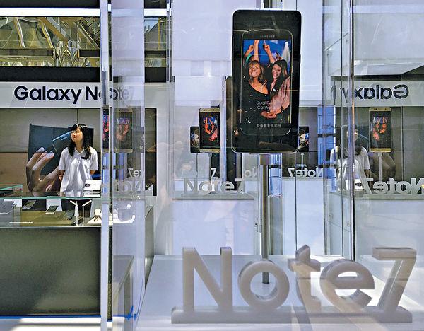 消委會籲Note 7用家 發現問題即熄機