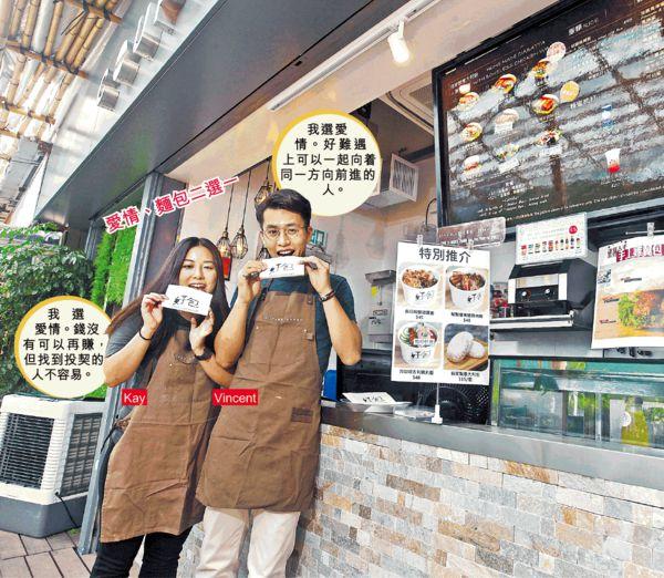開店兩月收支平衡 小情侶創業愛情麵包兼得