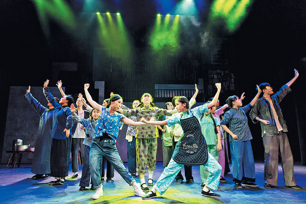 音樂劇玩穿越 演繹舊香港情