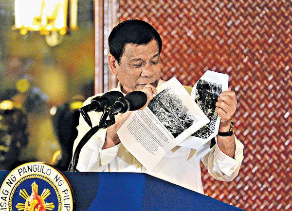 菲總統:缺席峰會因不喜美國人