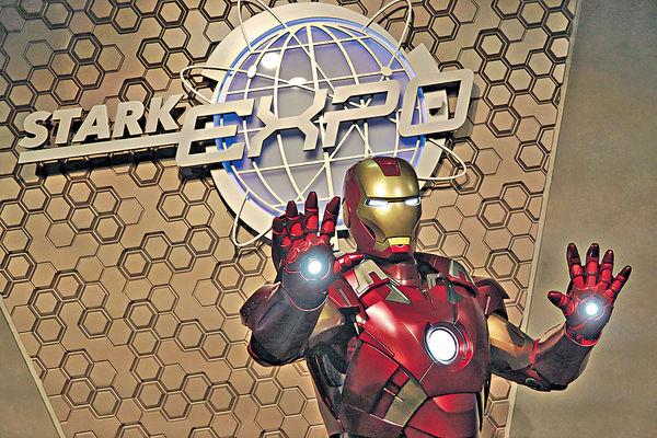 迪士尼Iron Man 4D飛越港九打怪獸