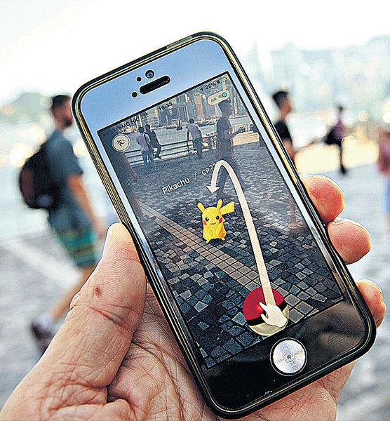 Pokémon GO熱爆網絡 登Google及fb年度榜