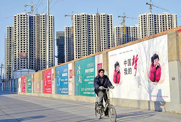 人民日報首提中國經濟「新方位」