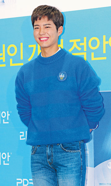 朴寶劍膺全年最佳劇集演員