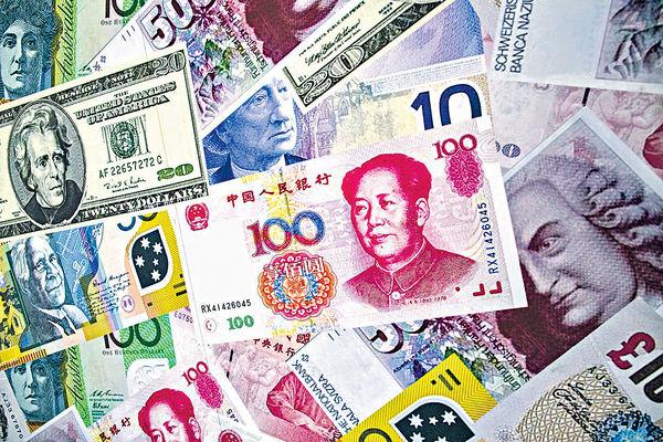 人民幣再跌至八年半新低