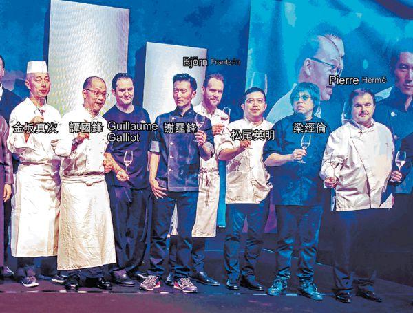 米芝蓮名廚雲集 星級「濠」華宴會
