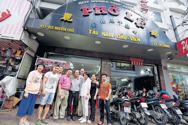 日賣3000碗 越南最好味牛河apm開店