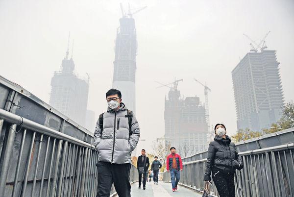 最嚴重空氣污染 京首發紅色預警