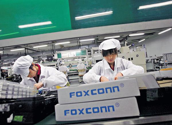 內地iPhone生產綫傳遷美 涉百萬人就業衝擊大