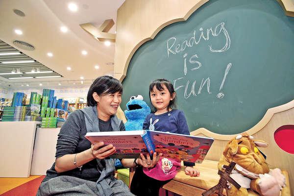最大英文童書店尋寶