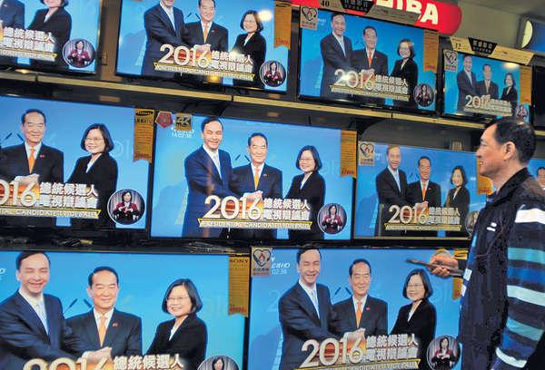 台大選臨近 40人涉「開盤」被捕
