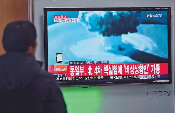 朝核試稱爆氫彈 能量太低疑「作大」