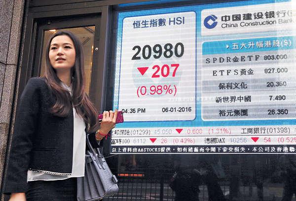 人民幣續跌港股受累挫207點