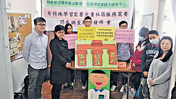 缺乏支援 七成SEN學童月花千元學習
