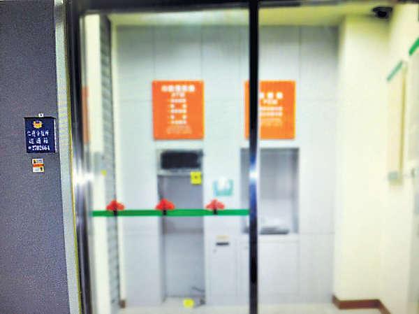 台整部ATM被竊7分鐘失400萬