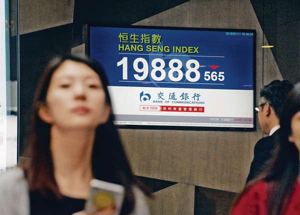 藍籌股急挫恒指又跌565點