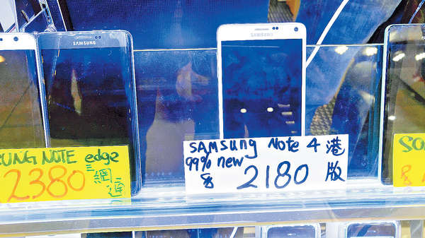二手Note 4 僅售$2,200