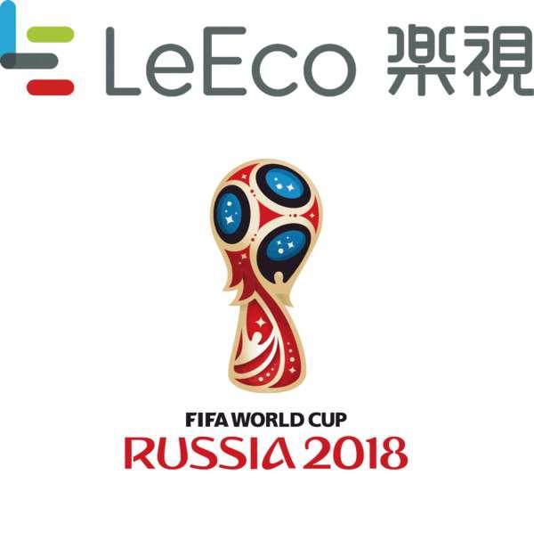 樂視奪2018世杯 香港播放權