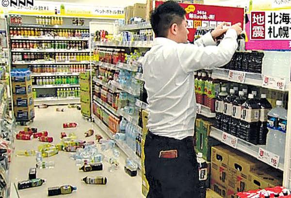 北海道6.7級地震 未釀海嘯傷亡