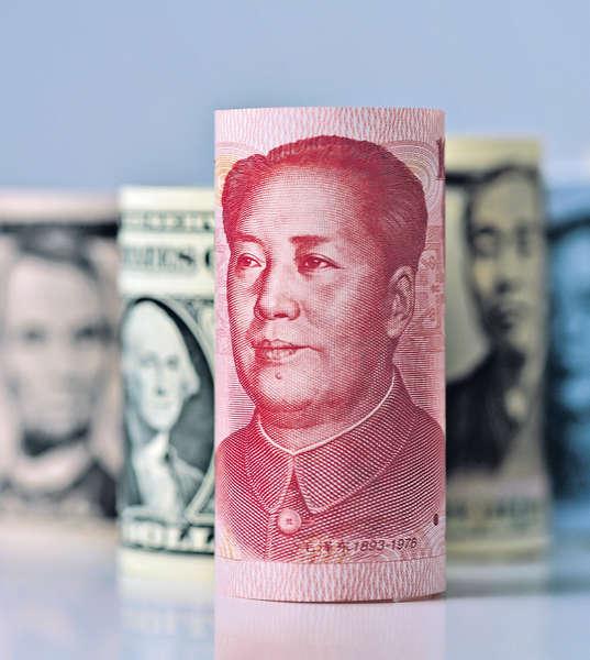 人民幣保衞戰開打