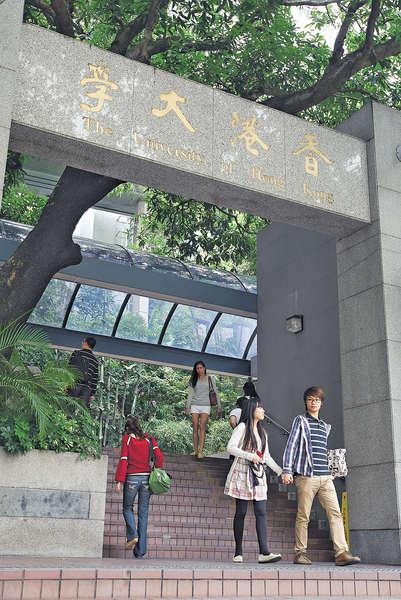 最國際化大學 港大全球第3