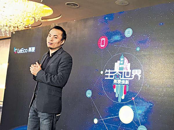 樂視破港銷售紀錄 日賣1.2萬部手機