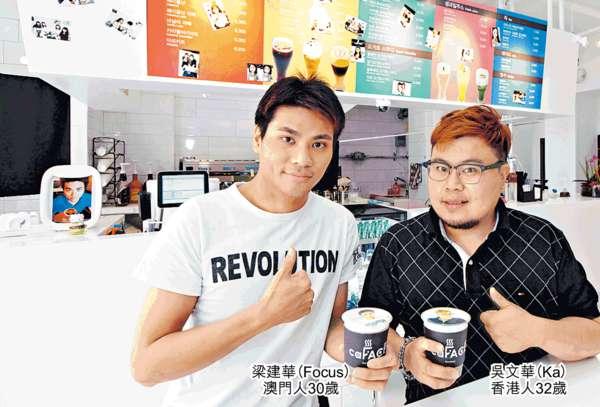 港澳咖啡王子 韓國創Selfie Cafe