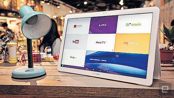 Samsung平板 內置「電視」功能鍵