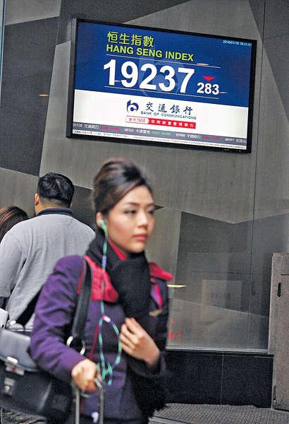 人行全力護航人幣港股仍跌283點